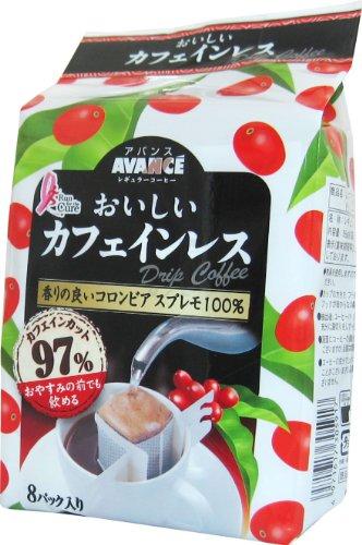 アバンス『おいしいカフェインレスドリップコーヒー』