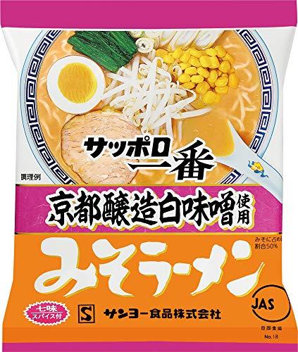サッポロ一番 みそラーメン 京都醸造白味噌使用 104g ×30個