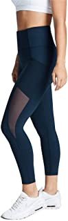 Rockwear Activewear Women's Ag Mesh Pocket Tight from Size 4-18 for Ankle Grazer Ultra High Bottoms Leggings + Yoga Pants+...