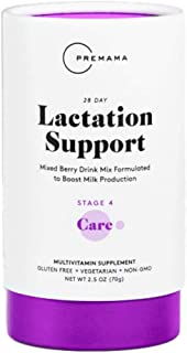 Sponsored Ad - Premama Lactation Support | Breastfeeding Supplement with Fenugreek to Increase Breast Milk Supply | Vegeta...