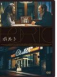 ポルト DVD image