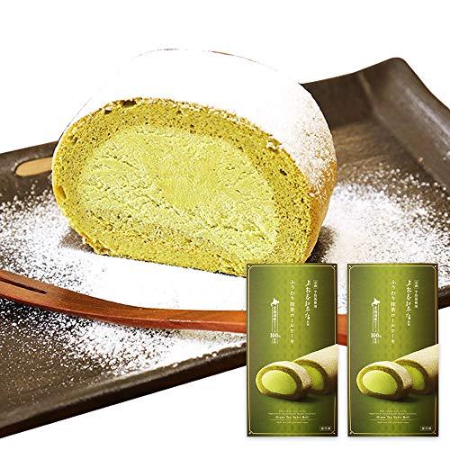 京都 宇治抹茶 × 北海道 産 生クリーム 使用 ふうわり 抹茶 ロール ケーキ 2本セット 北国からの贈り物
