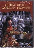 CURSE OF THE GOLDEN FLOWER -