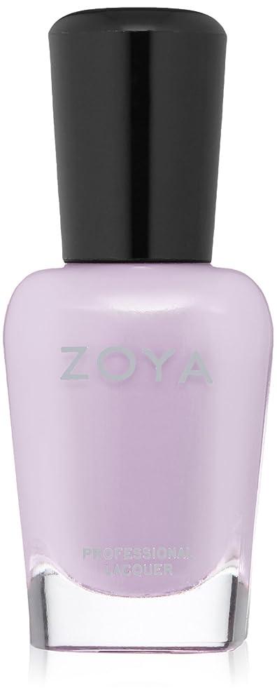 独立種類冷蔵庫ZOYA ネイルカラー ZP887 Abby アビー 15ml 爪にやさしいネイルラッカー