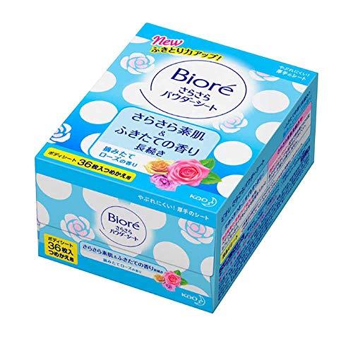 Biore Sarasara Powder Sheet Box Refill - 1box for 36pcs - Aqua Oasis Rose (Green Tea Set)