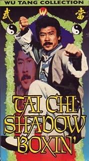 Tai Chi Shadow Boxing [VHS]