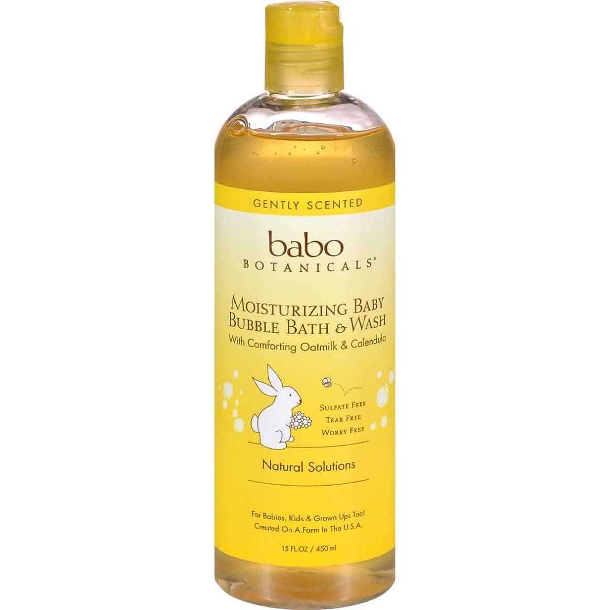 で出来ている前部放棄する海外直送品Replenishment Bubble Bath and Wash, Oatmilk Calendula 13.5 oz by Babo Botanicals