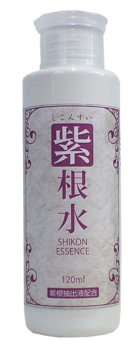 粒子車両カーフ紫根水(シコンエキスエッセンス) 120ml