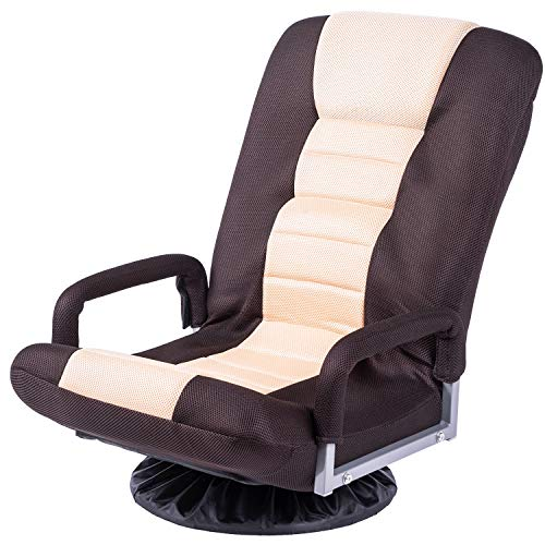 Taghua Swivel Video Rocker Gaming Chair, Floor Gaming Chair Adjustable 7-Position Sofa Lounger for Kids Teens Adults Playing Video Games, Reading, Relaxing