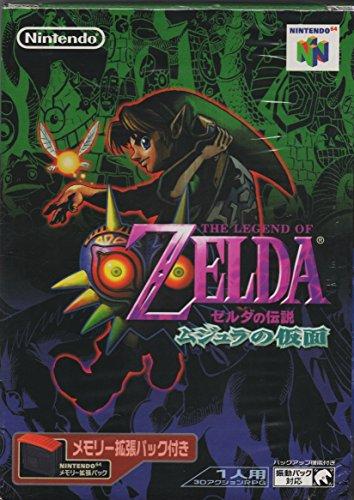 The Legend Of Zelda Majora's Mask + Expansion pack (Import jap)