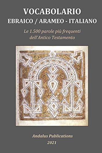 Vocabolario Ebraico / Arameo - Italiano: Le 1.500 parole più frequenti dell'Antico Testamento (Lingue della Bibbia e del Corano Vol. 1)