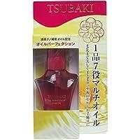 【資生堂】TSUBAKI(ツバキ)オイルパーフェクション 50ml