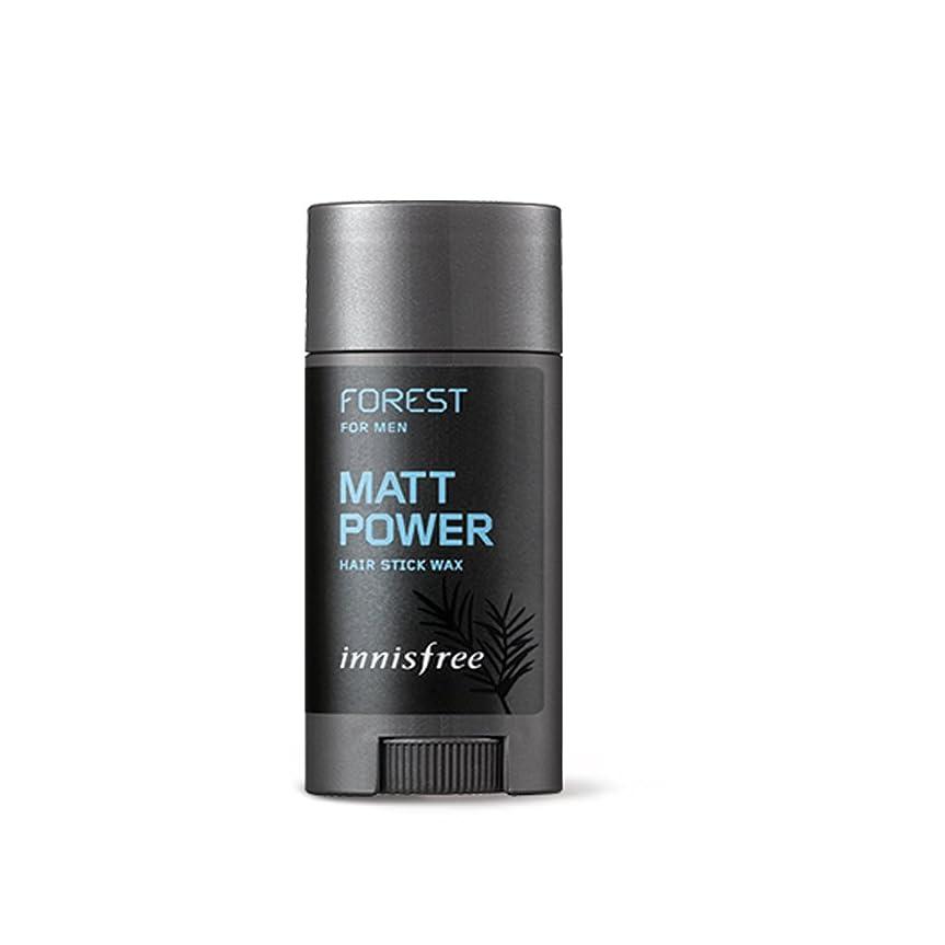 魔法能力息切れイニスフリーフォレストメンズヘアスティックワックス、マットパワー15g / Innisfree Forest for Men Hair Stick Wax, Matt Power 15g [並行輸入品][海外直送品]