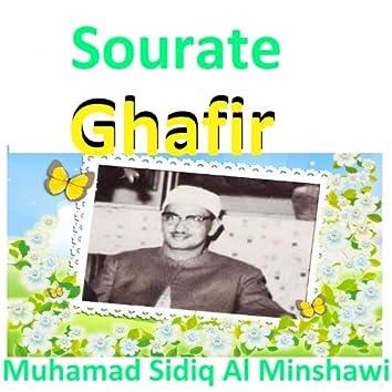 Sourate Ghafir (Quran - Coran - Islam)
