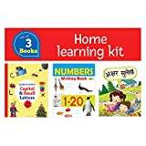 Home Learning Kit - UKG Kids (3-5 Years) - A set of 3