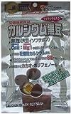 イシカワ カルシウム黒豆 カカオ 65g