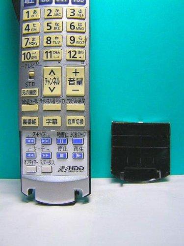 『パナソニック CATVリモコン N2QAYB000373』のトップ画像