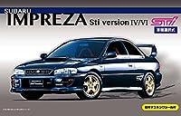 フジミ模型 1/24 インチアップシリーズ No.99 スバル インプレッサSti バージョンIV/ VI プラモデル ID99