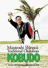 okinawan kobudo dvd