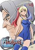 ウィッチブレイド Vol.6[DVD]