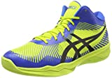ASICS Volley Elite FF MT, Chaussures de Volleyball Homme, Multicolore (Energy Green/Directoire Blue/Black 7743), 44 EU