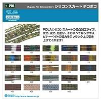 ティムコ(TIEMCO) PDLシリコンスカート レギュラーカットデコボコ ・#RD_500