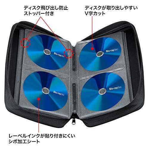 サンワサプライ『ブルーレイディスク対応セミハードケース』