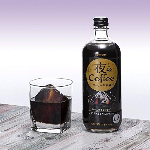 コーヒーのお酒夜のコーヒー[リキュール500ml]