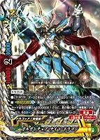 バディファイト S-BT04/0066 ガルガンチュア・ナイト・ドラゴン (シークレット) ブースターパック 第4弾 Drago Knight
