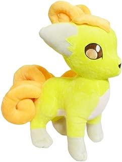 Pokemon: 10-inch Rare Shiny Vulpix Plush