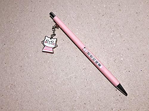 Lapiseira Divertida Soft com pingente gatinho 0.5mm - unidade (Coral)