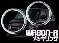 ワゴンR MH23S スティングレー エアコン 吹きだし口 メッキ リング カバー 2P 車内 内装 ドレスアップ アクセサリー インテリア パネル アクセサリー カスタム パーツ 他適合車: エブリィワゴン DA64 パレット アルトラパン AZワゴン スクラムワゴン ジムニー (フォグランプ部)