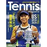 月刊テニスマガジン 2020年 11月号 [雑誌]