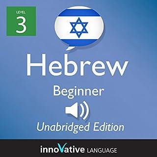 Learn Hebrew - Level 3 Beginner Hebrew, Volume 1, Lessons 1-25 cover art