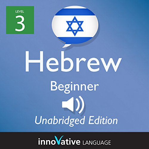 Learn Hebrew - Level 3 Beginner Hebrew, Volume 1, Lessons 1-25 audiobook cover art