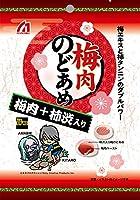 桃太郎製菓 Hey,KITARO 梅肉のどあめ 70g×6袋