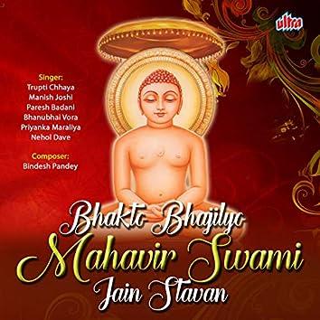 Bhakto Bhajilyo Mahavir Swami Jain Stavan