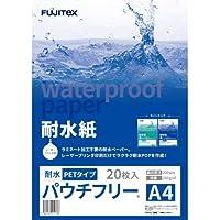 クロスマーケット 耐水紙 合成紙 パウチフリー PET(200μ) (A4 20枚)