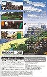 「Minecraft」の関連画像