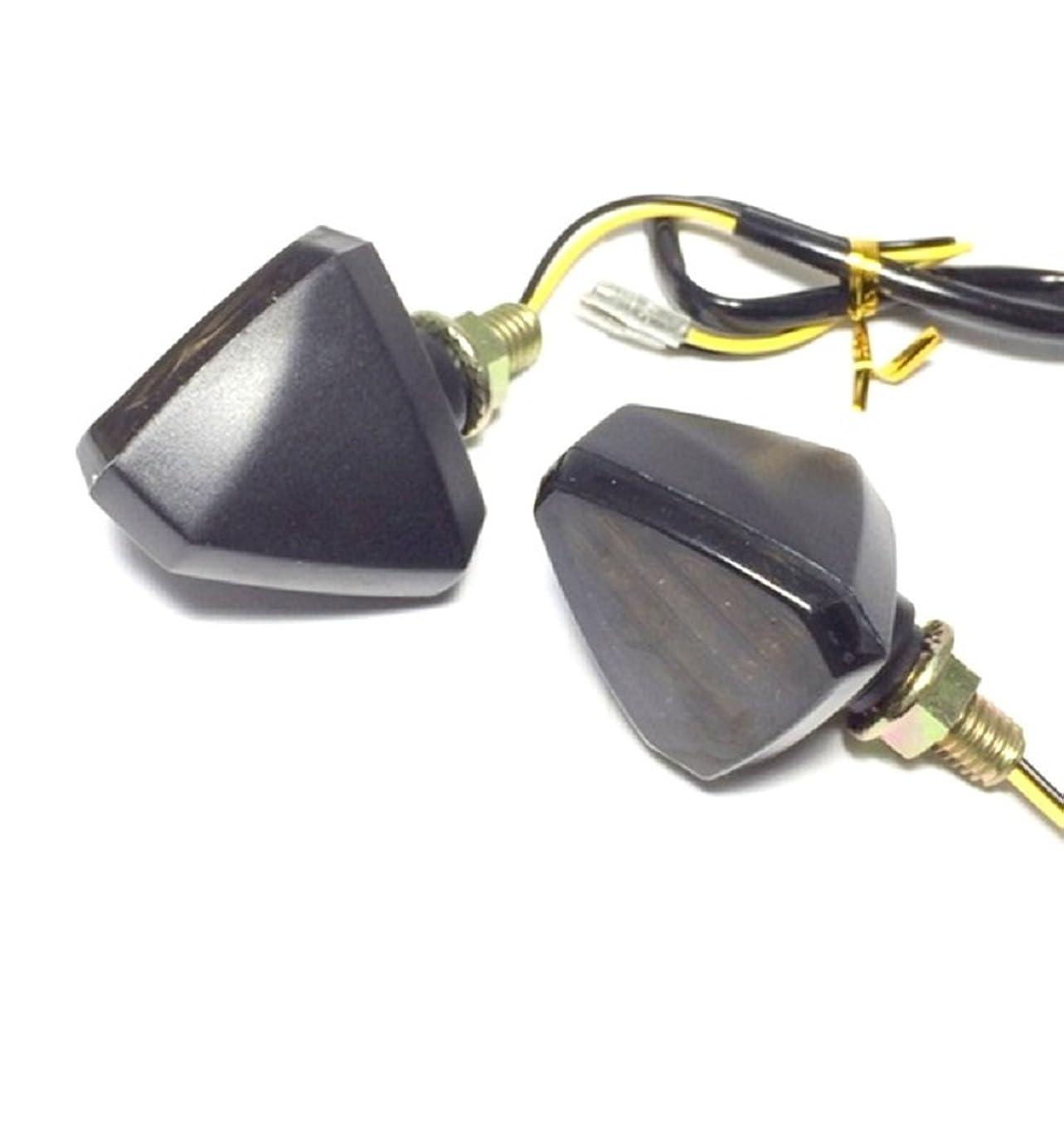損なうリアルコーヒーバイク 用 ミニ 三角 LED ウインカー 左右 2個 セット レンズ カラー 3種 スモーク アンバー クリアー オートバイ カスタム パーツ 部品 汎用