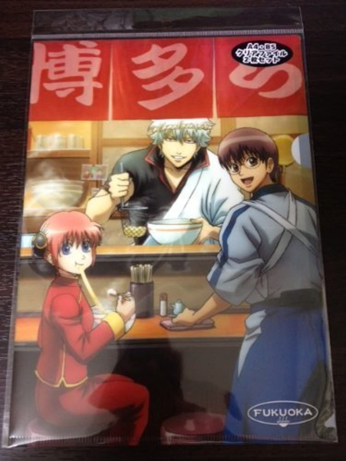 Fukuoka [limited] Gintama Clear File 2 pieces set A4 B5 (Japan import   The package and the manual are written in Japanese)