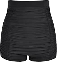 Tomlyws Women's Tankini Bikini Bottom High Waist Swim Shorts Briefs Shirred Tankini Bottom Sport Swimwear S-XXXL
