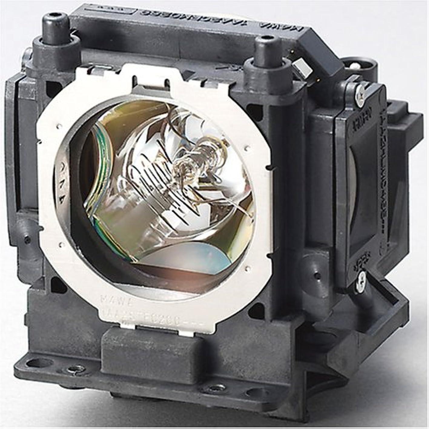 蘇生するセブンふりをするSANYO プロジェクターランプ [POA-LMP94]