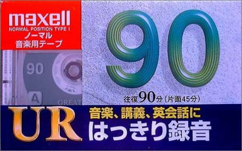 マクセル UR-90L