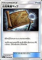 ポケモンカードゲームSM/化石発掘マップ(U)/禁断の光