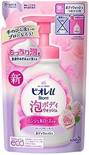 花王 ビオレu 泡で出てくるボディウォッシュ エンジェルローズの香り つめかえ 480ml × 10個セット