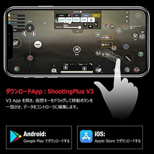 BEBONCOOL『Mobileコントローラー(B07-R-JP)』