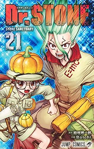 Dr.STONE 21 (ジャンプコミックス)