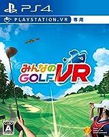 【PS4】みんなのGOLF VR(VR専用) 【Amazon.co.jp限定】PlayStation 4用テーマ(ダウンロード期限2020年6月5日)...