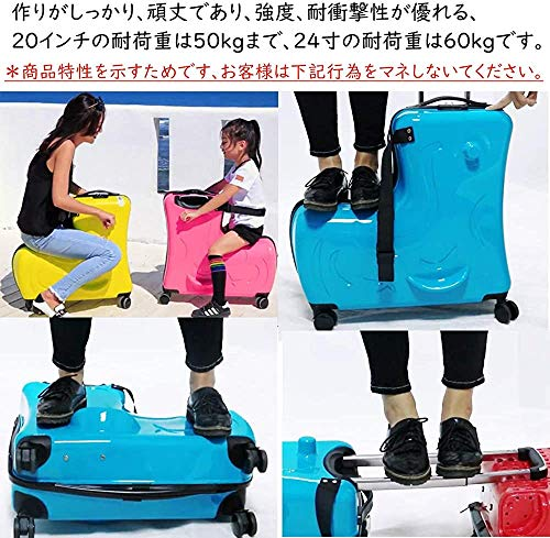 ANGELCITYスーツケース子供が乗れる木馬形キッズキャリーケースキャリーバッグ軽量静音かわいい女の子男の子丈夫旅行帰省お出掛け遠足20/24インチおしゃれ一年保証N2(24インチ,ブルー)